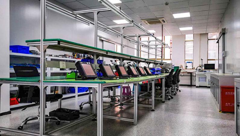 Hunan Factory
